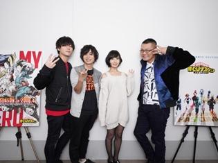 『僕のヒーローアカデミア』岡本信彦さん・佐倉綾音さんら登壇の「ジャンプフェスタ2018」ステージイベントより、公式レポート到着