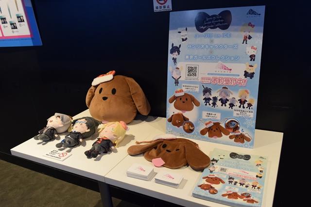 「ユーリ×サンリオキャラクターズ×東京ガールズコレクション」POP UP SHOP in TOKYOをレポート!