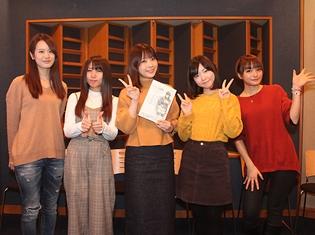アニメ『七つの美徳』2018年1月26日から放送! 出演声優情報やキャラクターに関するコメントも到着!
