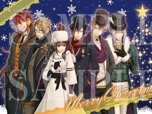 TVアニメ『Code:Realize ~創世の姫君~』最終話上映&クリスマストークショーが開催決定! 村上和也さん、石上美帆さんが登壇