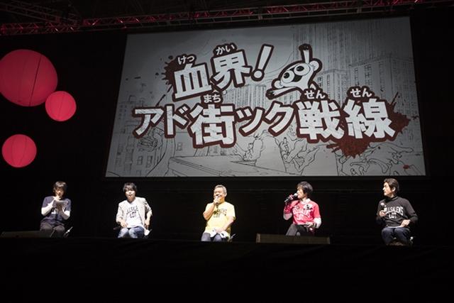 『血界戦線 & BEYOND』小山力也さん・阪口大助さんらが「ジャンプフェスタ2018」に登壇! 本作に登場する注目スポットをランキング形式で発表-2