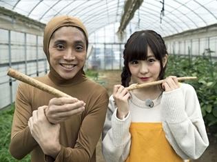 『食戟のソーマ』田所恵役・高橋未奈美さんが、『ミュ~コミ+プラスTV』第6回のゲストに決定! 食をテーマに、高橋さんの特製料理が登場