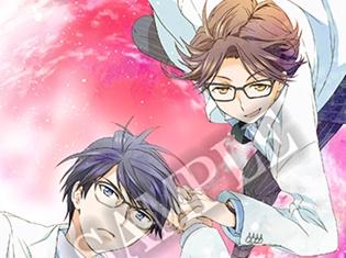 TVアニメ『ハンドシェイカー』コミックス第2巻が2018年2月24日に発売決定! カバーイラストも公開!