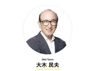 【訃報】声優の大木民夫さん死去。『トップをねらえ!』タシロ艦長役や『攻殻機動隊』荒巻大輔役などで活躍