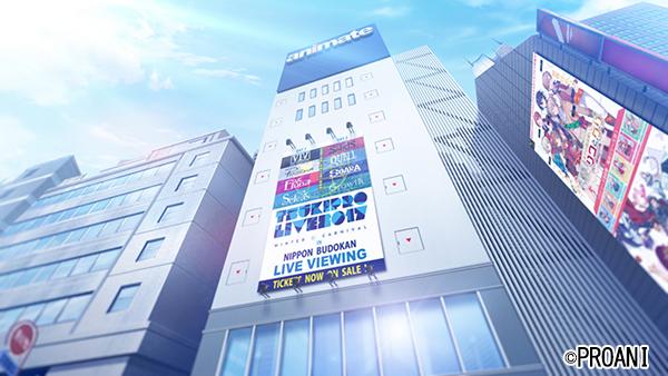 『プロアニ』第12話にアニメイト池袋本店が登場!?