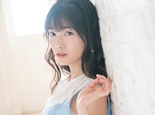 人気声優・石原夏織さんのデビューシングルが、2018年3月21日発売決定! ラジオ新番組も元日放送スタート