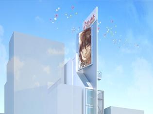 「オトメイト」のキャラクターや世界観を体験できる「オトメイトビル」が2018年2月にオープン! オープンに合わせてカプセルトイ「オトメイトカプセル」も誕生!