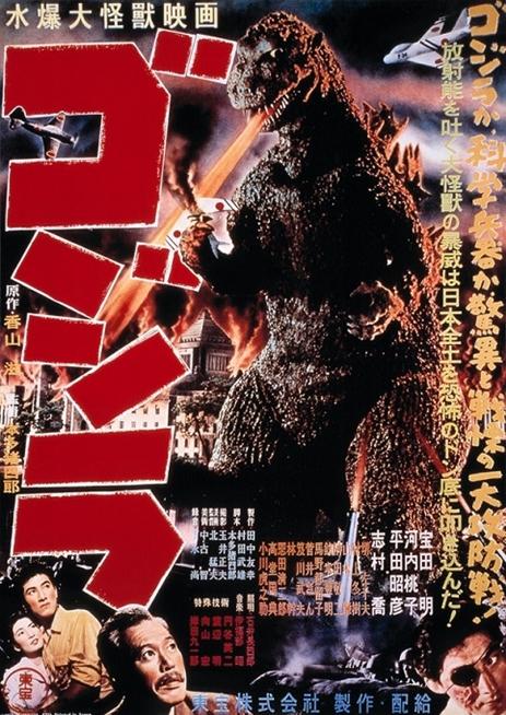 「TOHO シネマズ 日劇」最期を彩る「さよなら日劇ラストショウ」が1月27日より開催