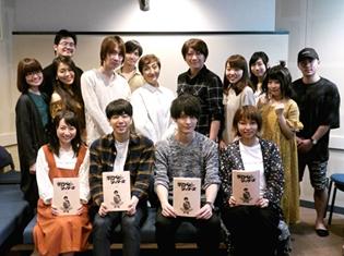 『学園ベビーシッターズ』西山宏太朗さん・古木のぞみさんら声優11名から、第1話収録後のコメント到着! BD&DVD発売やコラボも決定