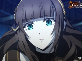 TVアニメ『Code:Realize ~創世の姫君~』第12話「ぬくもり」あらすじ&場面写真公開! 天球儀に取り込まれたカルディアは、父アイザックの記憶を見る