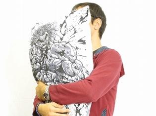 『弱虫ペダル』『刃牙』シリーズファン必見のグッズがコミックマーケット93の秋田書店ブースに登場! 範馬勇次郎の肉体が思う存分堪能できる抱き枕カバーの受注販売も実施
