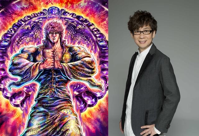 『蒼天の拳 REGENESIS』山寺宏一が霞拳志郎役に決定