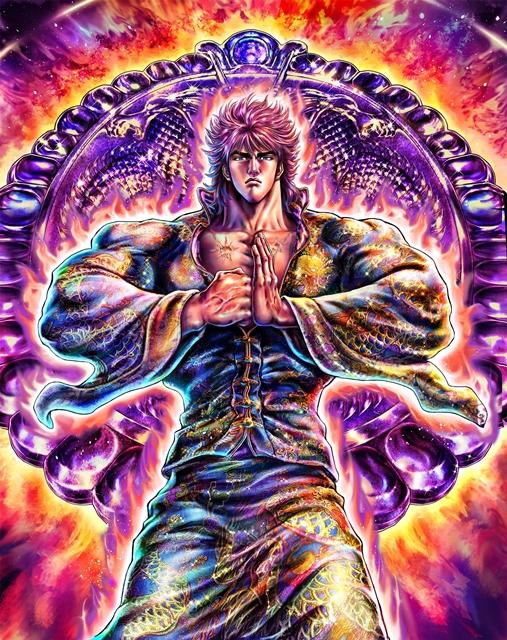 蒼天の拳 REGENESIS-8