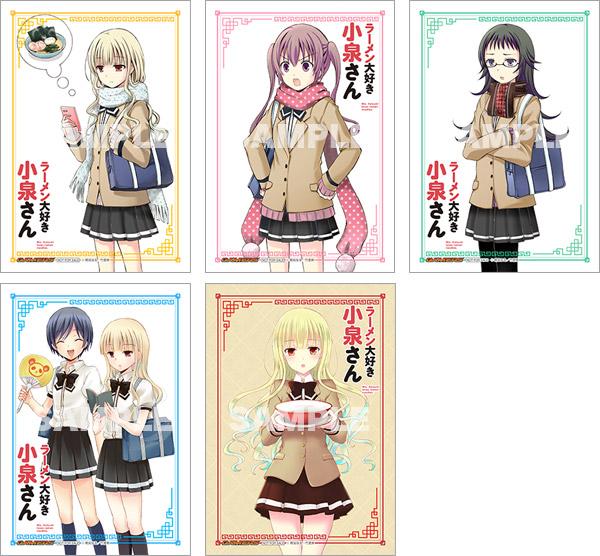 ラーメン大好き小泉さん』BD&DVD上巻ゲーマーズ限定版が発売