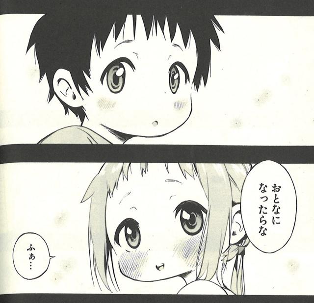 『魔法少女サイト』TVアニメ  場面カット・あらすじ まとめ-7