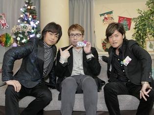 クリスマスパーティで大盛り上がり! 森久保祥太郎さん&安元洋貴さんをゲストに迎えた、浪川大輔さんの『パリピ!』第3弾の撮影レポ&インタビュー