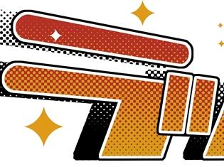 大人気アダルトBLゲーム『ラッキードッグ1』が舞台化決定! キャスト・チケット詳細は1月下旬に発表予定!