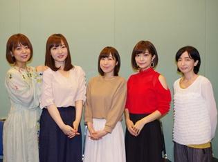 阿澄佳奈さん・井口裕香さんらが見どころを語る――『PHANTASY STAR ONLINE 2』ドラマCD第4弾アフレコ後インタビュー!