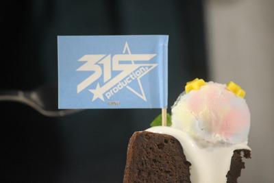 アイドルマスター SideM『315! deアイマSHOW!』第11回レポート