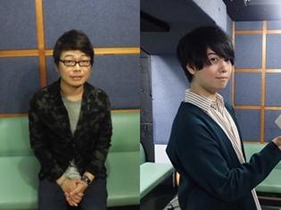 オトメイトレコード最新作、興津和幸さん出演「おとどけカレシ」、斉藤壮馬さん出演「俺様レジデンス」が本日発売! 2人の公式インタビューも公開