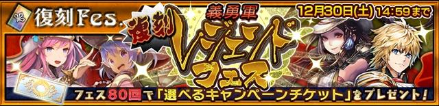 TVアニメ『とある魔術の禁書目録Ⅲ』×『チェインクロニクル3』コラボレーションイベントが開催中! 豪華声優陣ノサイン色紙などが当たるキャンペーンも-10