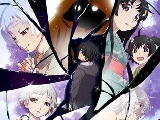 西尾維新氏の〈物語〉シリーズ『続・終物語』2018年アニメ化決定! キービジュアル&ティザーPVも公開