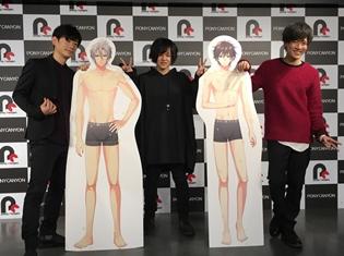 高速脱衣育成アプリゲーム『アイドルDTI』プロジェクト初イベントの公式レポートが到着! 畠中祐さん、濱野大輝さん、鳴海和希さんらが登壇