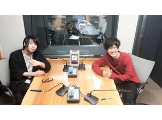 『柿原徹也・畠中祐 ボクらが君を幸せにするラジオ』文化放送で2018年1月6日放送スタート! 放送記念キャンペーンも実施
