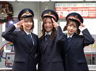 Just Because!号出発式、礒部花凜さん・芳野由奈さん・Lynnさんが、生で湘南モノレールの発車アナウンスを実施!