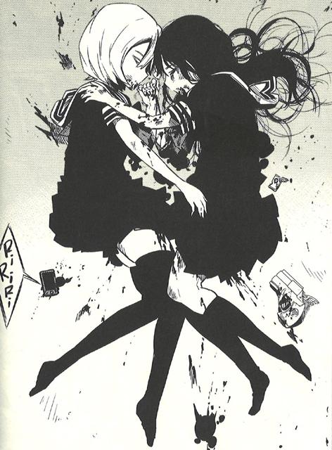魔法少女サイト-8