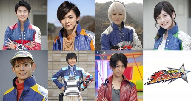 『仮面ラジレンジャー』1/19(金)放送のゲストは「宇宙戦隊キュウレンジャー」が全員集合