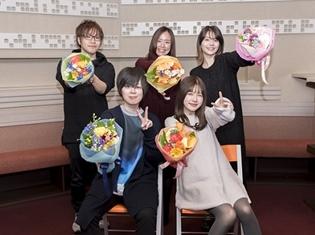 『Just Because!』ついに全12話終了、市川蒼さん・礒部花凜さんら出演声優5名からファンへのメッセージ到着