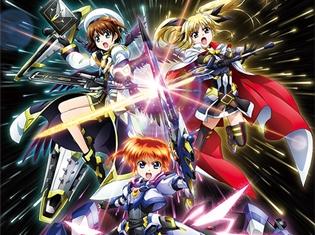 『魔法少女リリカルなのは Detonation』キービジュアル・PVが公開! 田村ゆかりさん、水樹奈々さんら声優陣出演のスペシャルイベントも開催決定