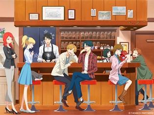 TVアニメ『多田くんは恋をしない』の新ビジュアルを公開! 「コミックマーケット93」会場内の特大ボードにもビジュアルを展示!