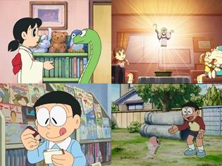 アニメ『ドラえもん』が年末年始に2つのスペシャルをオンエア! アニメを観てお年玉プレゼントに 応募しよう!