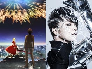 『Fate/EXTRA LE』OPが2018年元旦放送の「西川貴教のちょこっとナイトニッポン」にて初オンエア! 作詞を田淵智也さん、作曲を神前暁さんが担当!