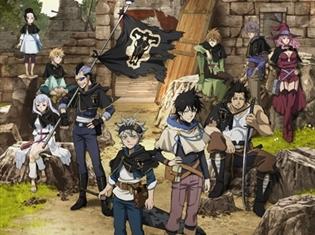TVアニメ『ブラッククローバー』1月からのアニメを彩るオープニングテーマを「BiSH」、エンディングテーマを「SWANKY DANK」が担当!