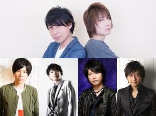 鈴村健一さん&前野智昭さんによる『ファミ通ゲーマーズDX~LEVEL8~』が2018年3月18日に開催決定! ゲストに岸尾だいすけさん、中村悠一さんら