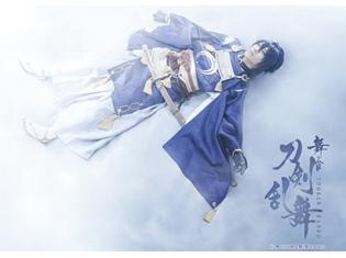 舞台『刀剣乱舞』三日月宗近役・鈴木拡樹さん出演の新作公演が、2018年6月・7月上演決定!