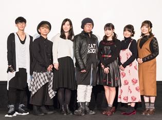 """『オーバーロードII』第1期から2年半を経て日野聡さんら5名の声優陣が集結した""""ナザリックの集いII""""をレポート OxTライブコーナーでは第2期主題歌も"""