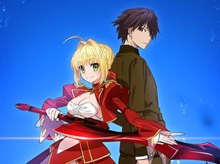 TVアニメ『Fate/EXTRA Last Encore』キービジュアル第4弾&PV第3弾解禁! PVでは西川貴教さんとさユりさんが歌う主題歌を初使用