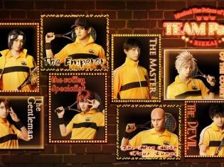 """チーム別イベントに""""王者・立海""""が登場! ミュージカル『テニスの王子様』 TEAM Party RIKKAIが2018年4月に開催"""