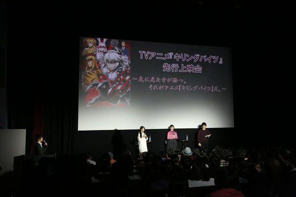 『キリングバイツ』12月29日に開催された先行上映会のレポートを公開