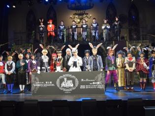 ウサミミがキュートなアイドル達から目が離せない!『ツキウタ。』ステージ「Rabbits Kingdom」ゲネプロをレポート!