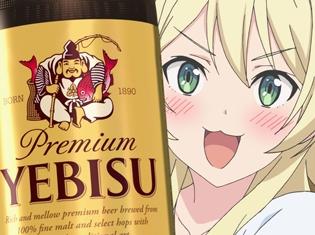 TVアニメ『たくのみ。』第1話「エビスビール」のあらすじ&場面カットが到着! 岡山から上京したみちるは個性豊かな3人とシェアハウスで暮らすことに!