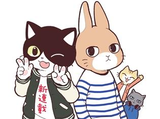 アニメ『働くお兄さん!』のスピンオフコミックが「コミック電撃だいおうじ」で連載開始! LINEスタンプも発売中!