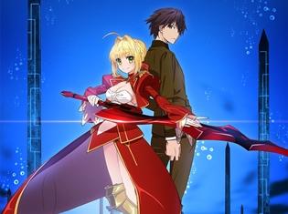 TVアニメ『Fate/EXTRA Last Encore』先行上映会が開催決定! 阿部敦さん、丹下桜さん、植田佳奈さんによるトークショーも実施