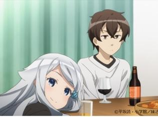 TVアニメ『妹さえいればいい。』に登場したクラフトビール6種を楽しめる限定セットの予約受付がスタート!