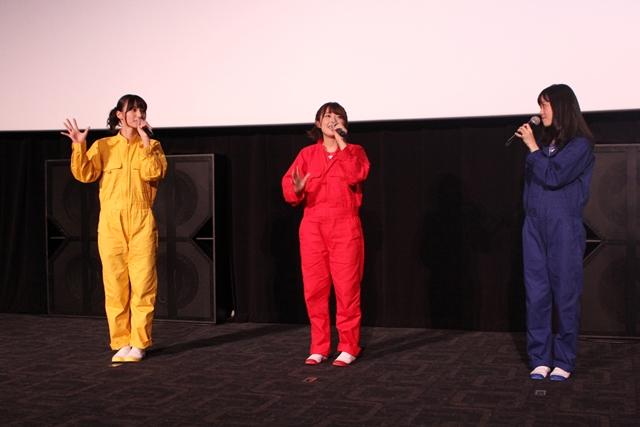 三ツ星カラーズ-5