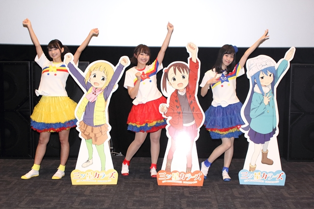『三ツ星カラーズ』先行上映イベントで高田さんが目立ちたがり屋のレッテルを貼られる!?
